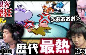 ポケモン世界大会で僕が最も叫び感動した『伝説の1戦』を知って欲しいので全力で解説しました【Sejun VS げべぼ Pokemon WCS2013 TOP8 決勝トーナメント】