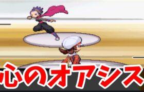 【ゆっくり実況】タケシはポケモン界にて最強を証明する企画【VS アンズとカツラ】