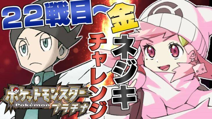 【ポケモン剣盾】のんびりランクマ 物理ルギアと遊ぶ【女性配信】