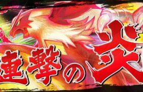 【ポケモンカード】バシャーモ、お前がほしい。 双璧のファイター開封動画【ポケモン剣盾】【ゆっくり実況】