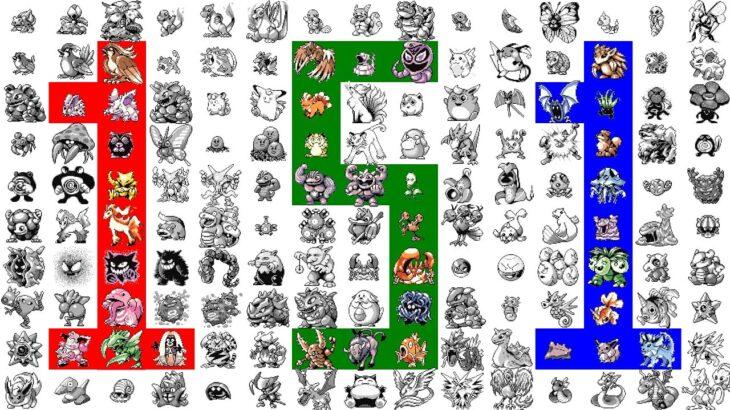 【実況10周年】全151匹をゲットする初代ポケットモンスター(生) 1日目【ポケモン25周年】