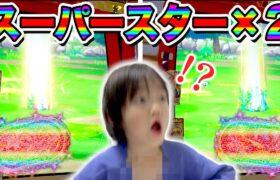 【ポケモンメザスタ】まさかのスーパースター2体ゲット!!レシラム&ギャラドス!SSポケモン【Pokémon】ロボットゲームズ
