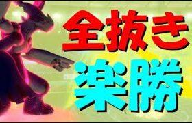 【前期44位】ゼクロム軸のランクマッチ【ポケモン剣盾】