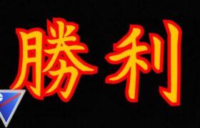 【生放送】勝つぞ!!【GOバトルリーグ】