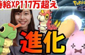 「ポケモンGO」ガチ勢の進化マラソン1時間!ゴニョニョ・ケムッソ・キャタピー
