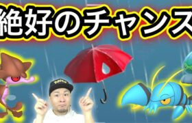 雨ブースト!ドラミドロ、ブロスター図鑑を埋めちゃおう配信【ポケモンGO】