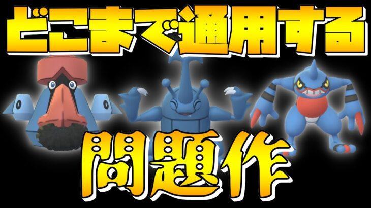 【ポケモンGO】ハイパー版砦フンフン@プレミア