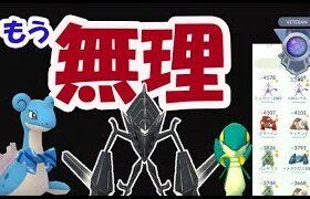 【ポケモンGO】最強ネクロズマ&新ラプラス追加!でもすでに〇〇が限界に【最新情報&解析】
