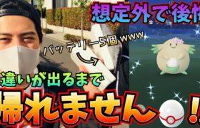【ポケモンGO】絶対に諦めない★色違いが出るまで帰れません!!色違い花ラッキーをガチってやる!!