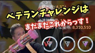 今日も爆勝ちするぞぉーー!!GOバトルライブ!【ポケモンGO】