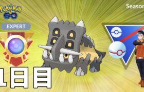 【ポケモンGO】SLリミックスもトリデプス、ヤミラミ、チャーレムでいきます!【GOバトルリーグ シーズン7 スーパーリーグ SLリミックス】