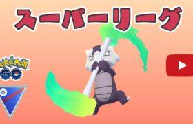 【生配信】今日はアローラガラガラを使ってレート上げ!  Live #226【GOバトルリーグ】【ポケモンGO】