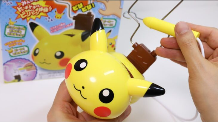 Pikachu Irritating Stick Game Pokemon