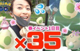 色違いの限定ピンプクが欲しい!!!春イベント初日に2kmたまご35連やってみた結果!!【ポケモンGO】