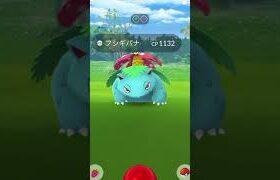 #shorts#PokémonGO#ポケモンGO