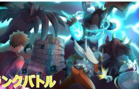 【ポケモン剣盾】ブラックキュレムとランクバトル