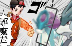 【ポケモン剣盾】アニポケで醜態を晒してしまったスイクンを救いたい【ゆっくり実況】