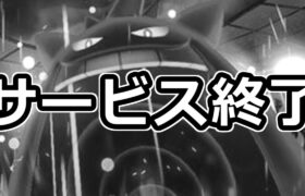 増田さん……もうこのゲーム誰もやってないです;;【ポケモン剣盾】