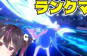 【ポケモン剣盾】こうそくいどう型ザシアンが強い件について!