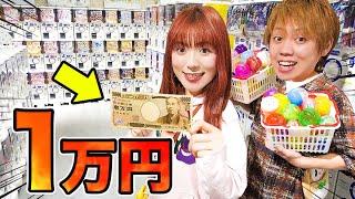 超大量のガシャポン1万円分やってみた!ポケモンの景品やおもちゃ大量購入!【ガシャポンのデパート】【やり放題】