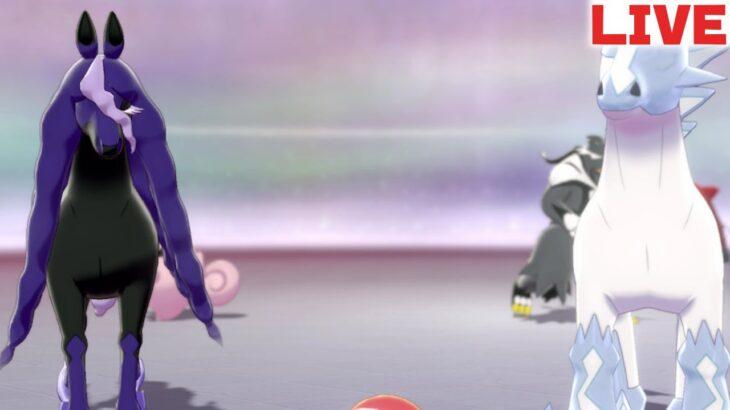 【ポケモン剣盾】今期1位取る男のダブルランクマ【レイスポス】