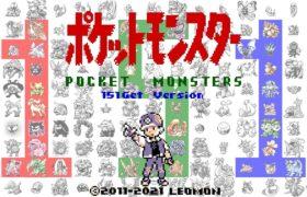【実況10周年】初代ポケットモンスター151匹ゲット合宿 3日目【ポケモン25周年】
