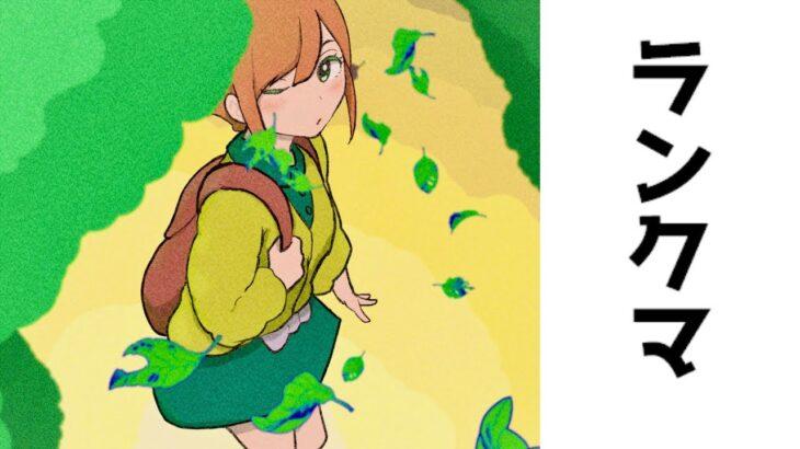 【ポケモン剣盾】1人で2万人倒せば行けるか・・・?【ランクバトル生放送】
