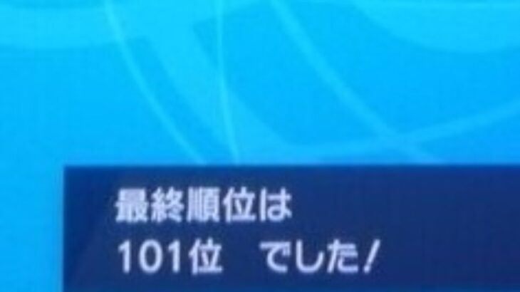 ポケモン剣盾 ランクマやるよ 136位~
