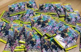 1枚5万円のカードが当たると噂で入手困難となってしまったポケモンカード新弾「イーブイヒーローズ」を開封した結果
