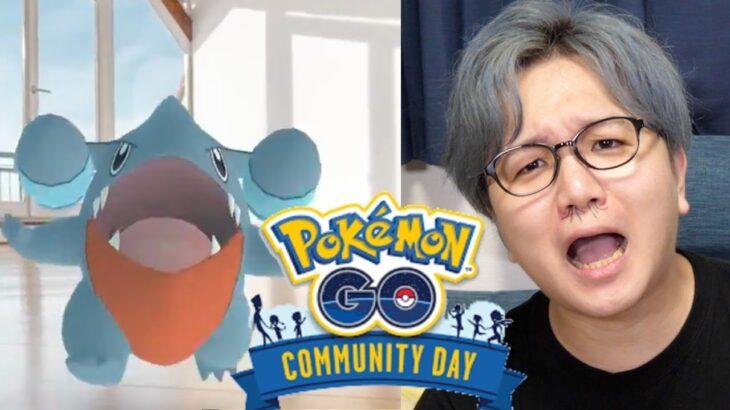 最高のコミュデイが到来!!6月フカマル厳選やったーーーーー!!!【ポケモンGO】【Pokemon GO】