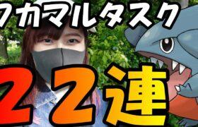 「ポケモンGO」フカマル22連!いつ来てくれるのかな?高個体値色違いちゃん!!
