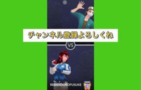 【ポケモンGO】5連勝通常ハイパーリーグ。