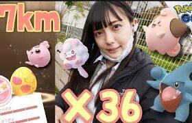 【ポケモンGO】7KMタマゴ36連!色違いフカマルや個体値100のペロッパフが欲しい!