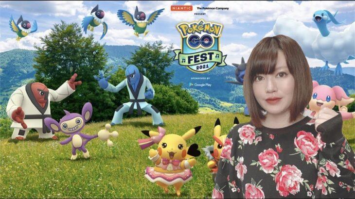 【ポケモンGO】GOFEST、6月のイベント、みんなで語るラジオ配信!