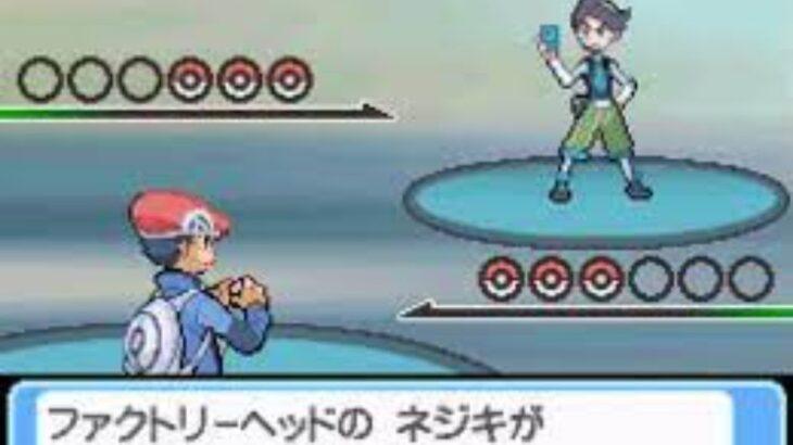 【高難易度】Lv.50金ネジキ討伐挑戦【ポケモンHGSS】【バトルファクトリー】