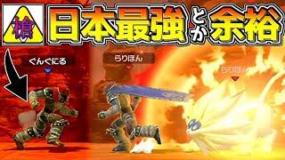 ポケモンと協力すれば「余裕で日本最強プレイヤー倒せる説」【スマブラSP】
