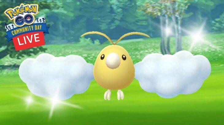 Swablu Shiny Community Day Pokemon Go Live