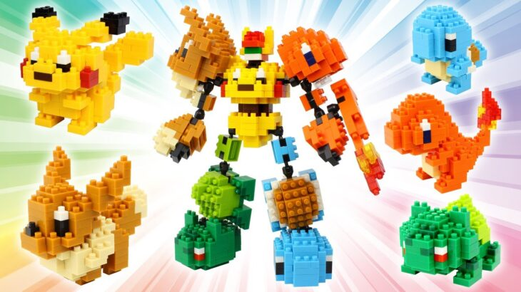 ナノブロック ポケモン合体させてみた nanoblock Pokémon Combined Robot