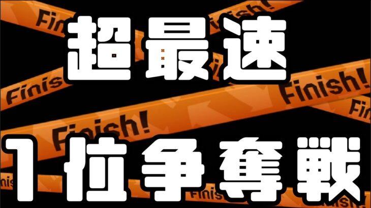 【ポケモン剣盾】全国ダブルが戻ってきた!序盤元気していきたいランクマッチ【冠の雪原】