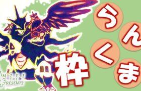 【生配信】10勝RTAランクマ【ポケモン剣盾】
