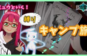 【ポケモン剣盾 冠の雪原】共闘!スタートーナメント…13日目【#あもなま】