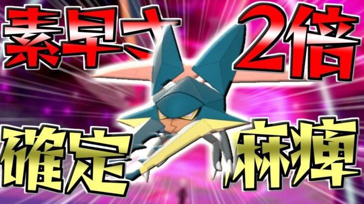 【ポケモン剣盾】相手に究極の2択を迫らせるクワガノンが凶悪すぎる!【ゆっくり実況】