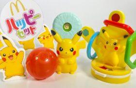 ハッピーセット ポケモン 第2弾 3種 開封 2021/6/18~ Japanese McDonalds happy meal toys Pokemon マクドナルド ポケットモンスター