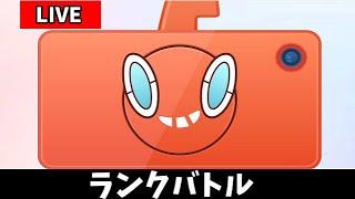 【ポケモン剣盾】33位~