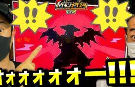 キタッ!!! 《メザスタ4だん》 久しぶりにレアポケのギラティナが出たッ!! 果たしてゲットなるか?! バトルでゲット! ゲーム実況! Pokemon