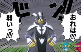 【ポケモン剣盾 ランクマッチ】命の珠ウーラオス対面構築(4921位~)