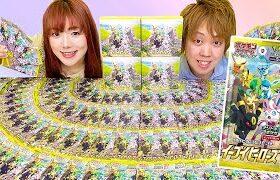 【ポケカ】「イーブイヒーローズ」4BOX大量開封で激レア登場!! ポケモンカード開封で神引き!【購入品紹介】