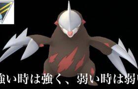 【ポケモンGO】GBL ハイパーリーグ 〈ドリュウズ〉やる時はやるモグラ