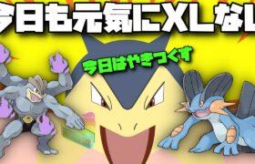 【ポケモンGO】技変更して爆勝ちを狙う!XLなしパいくぞ!