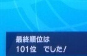 ポケモン剣盾  積み構築ランクマッチ
